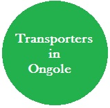 Trailer supplier Ongole